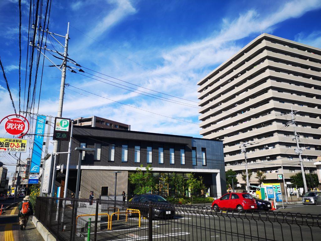 糸島の福岡銀行