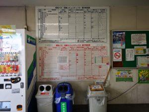 糸島のバスの待合所
