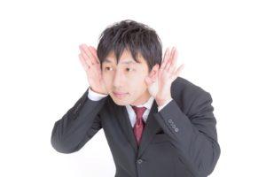 聴覚情報処理障害
