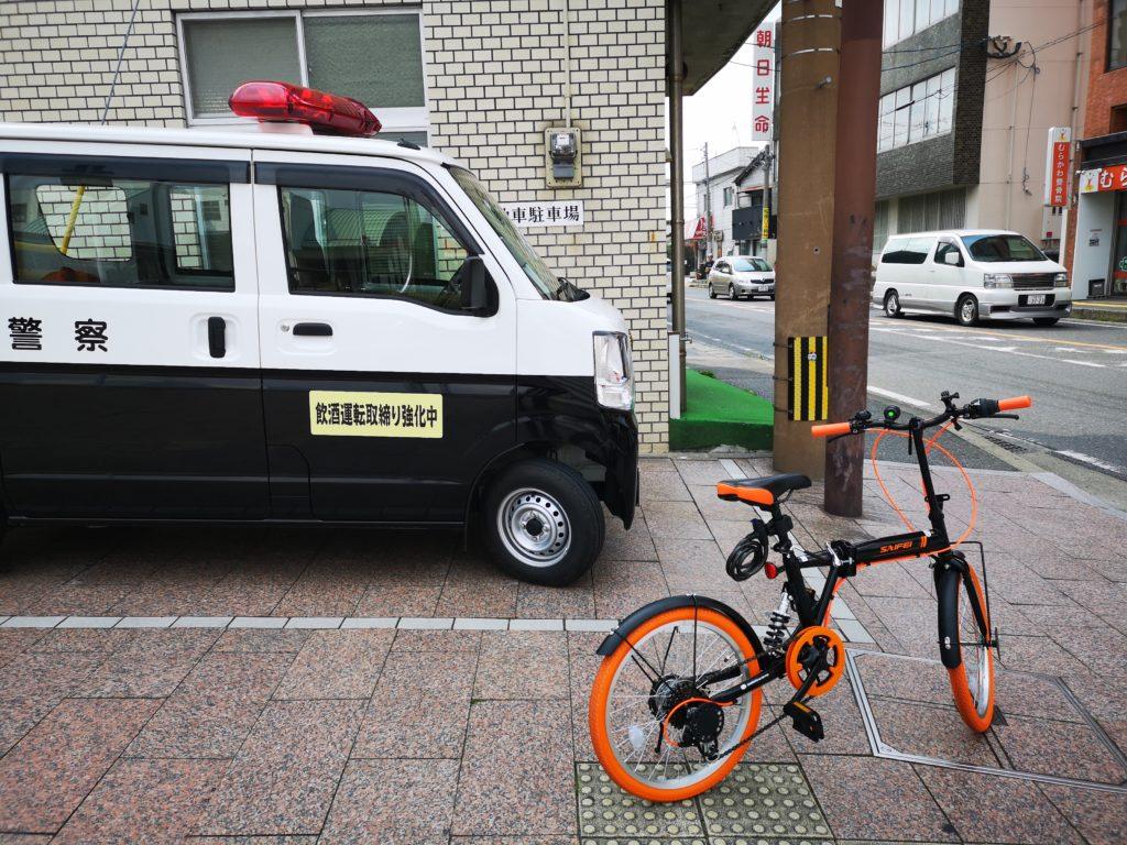 折りたたみ自転車 20インチ シマノ6段変速